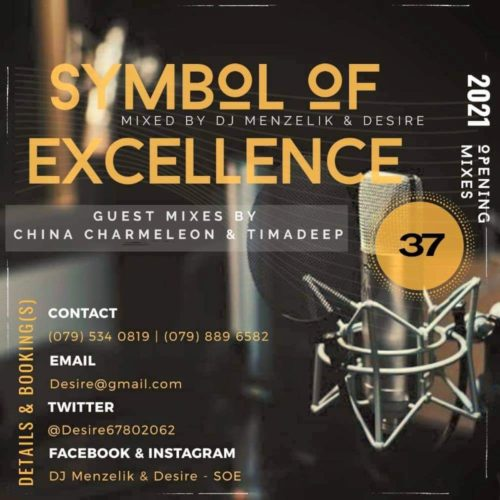 China Charmeleon  SOE Mix 37 (Symbol Of Excellence Guest Mix) mp3 download
